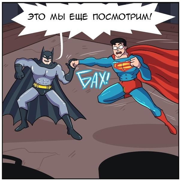 Криптонит Иллюстратор:
