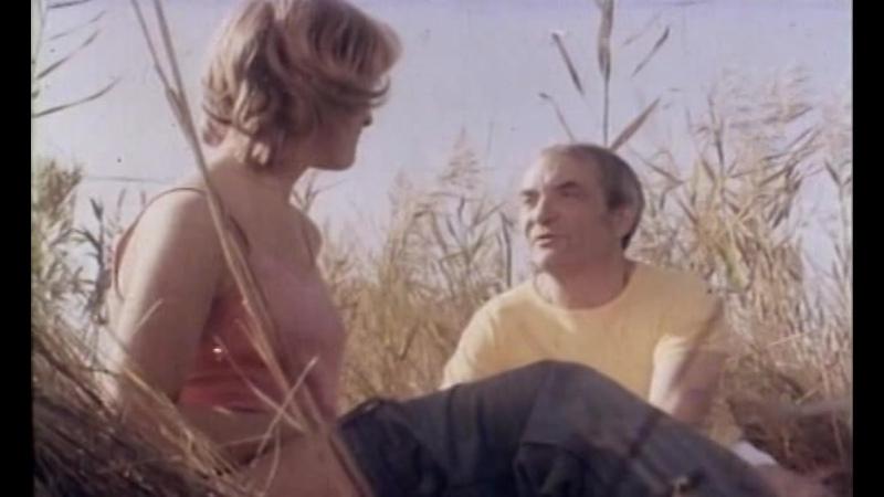 Это случилось в праздник Франция 1975 Жан Карме Изабель Юппер детектив дубляж советская прокатная копия