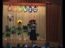 Радуга 2009- 1. Морозова Евгения Ночка темная, 2. Дуэт Волкова Инга и Сугоняко Вика