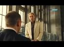 007 Координаты - Скайфолл