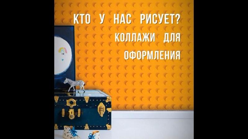 Видео от Ольги Оксенчук