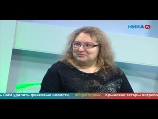 Наталья Скандарова. Дети иприрода