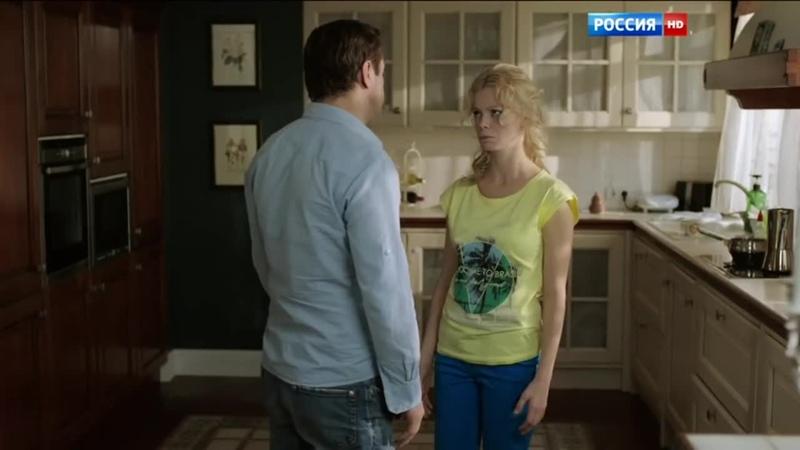 Сын моего отца 6 серия 2016 Мелодрама драма @ Русские сериалы