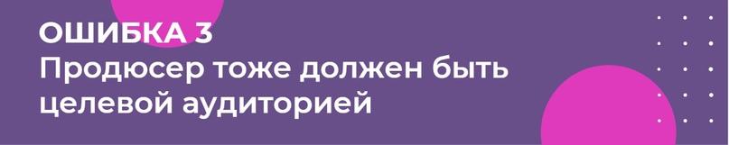 Как я впервые запустил онлайн курс на минус 200 000 рублей, изображение №8
