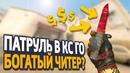 Харло Егор | Набережные Челны | 26