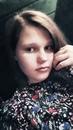 Фотоальбом Варвары Харитоновой