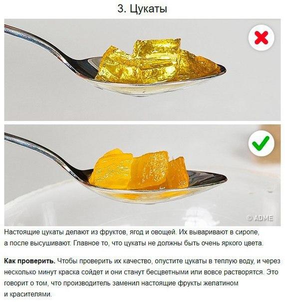 Kaк отличить качественную еду от вредной для здоровья?
