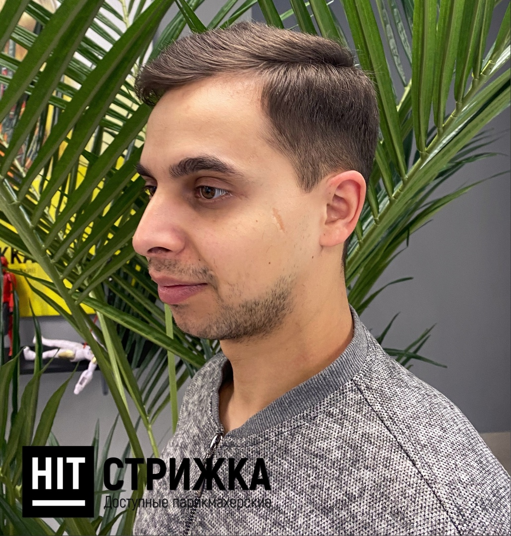 HIT-Стрижка — Архангельск