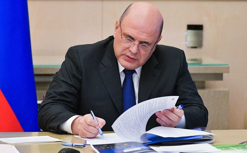 🇷🇺 Федеральная помощь свыше 600 млн. рублей для Тувы
