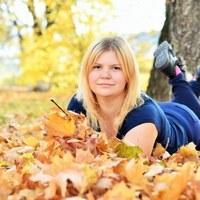 Фотография Ирины Рыжовой ВКонтакте