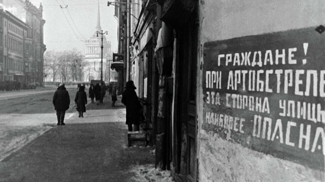 В этот день 80 лет назад, 4 сентября 1941 года, в ходе Великой Отечественной войны начались артиллерийские обстрелы Ленинграда