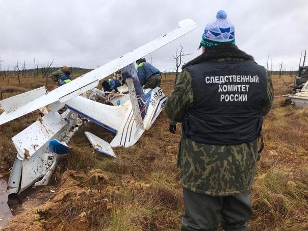 Полет упавшего в Югре гидросамолета не был согласо...
