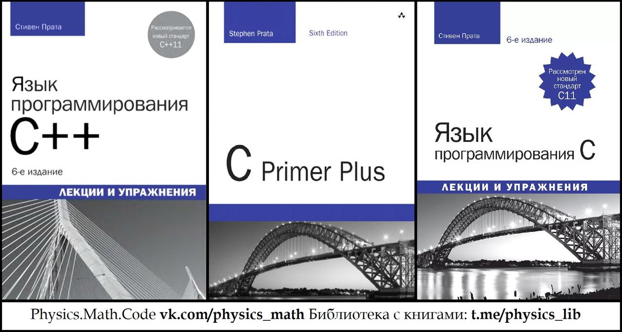 💾 Скачать книги: https://t.me/physics_lib/7226