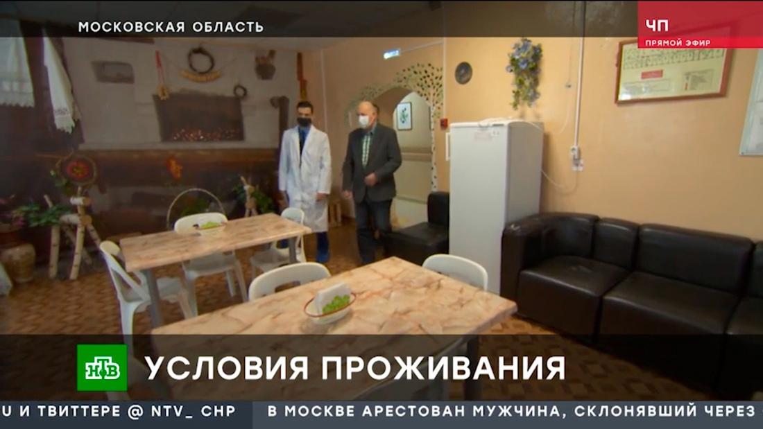 Прокурор приехал с проверкой в талдомский дом престарелых   Видео