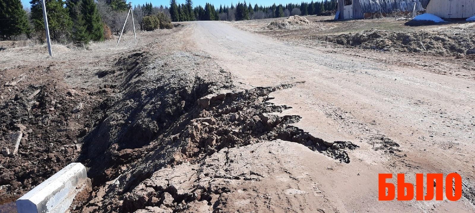 Часть дороги обвалилась на въезде в Большие