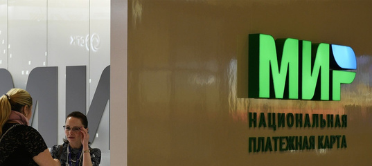 Штрафы для иноагентов, возможности карты МИР и защита персональных данных: что изменится в жизни россиян..