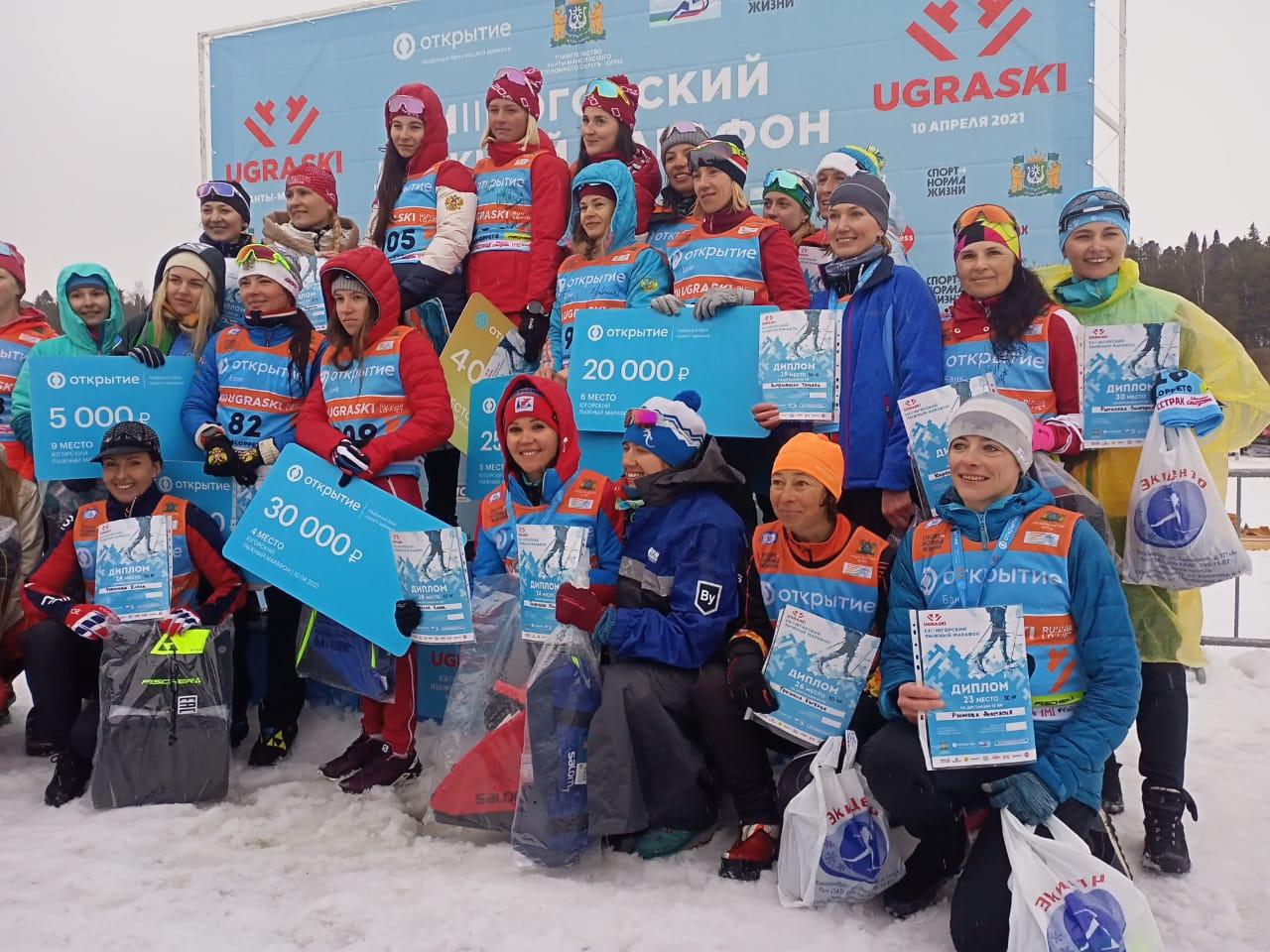 Югорском лыжном марафоне