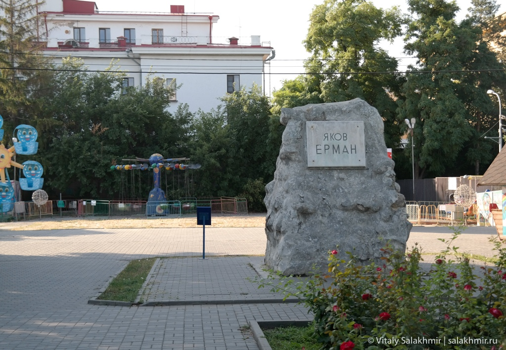 Памятник Яков Ерман, Волгоград 2020