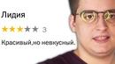 Сибирский Кирилл |  | 20