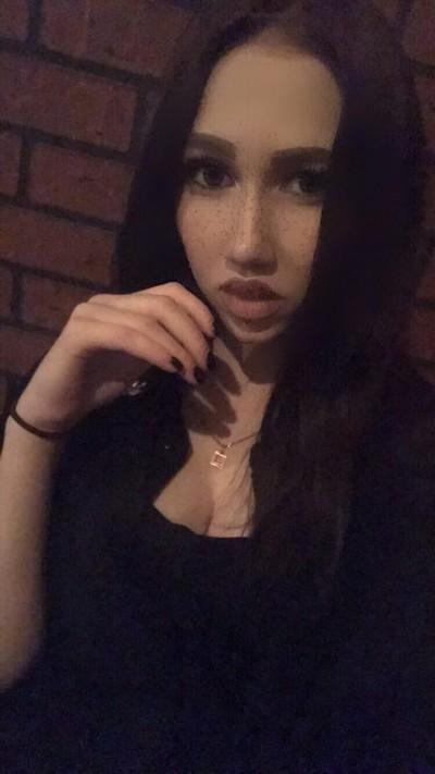 Карина Солнцева