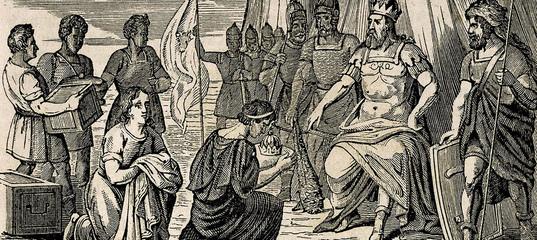 Последние императоры Рима