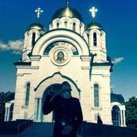 Фотография Мишы Саввы ВКонтакте