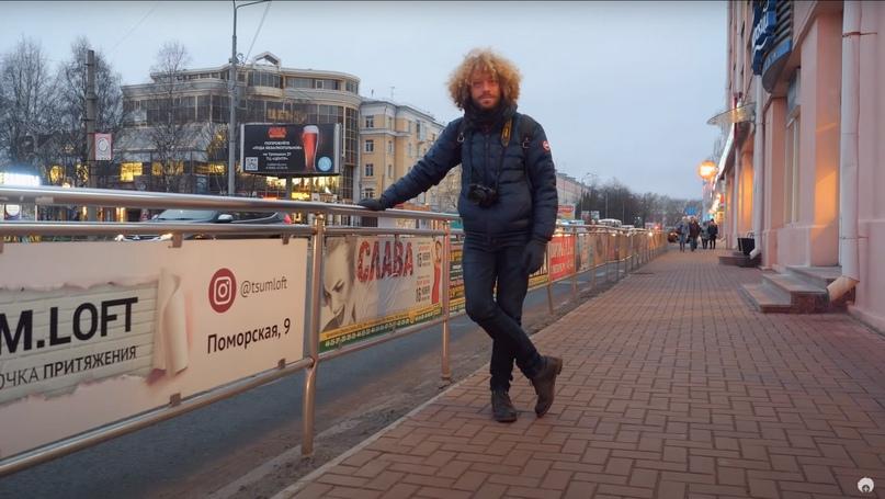 Фотофакт: в Архангельске убрали рекламу с забора вдоль Троицкого проспекта