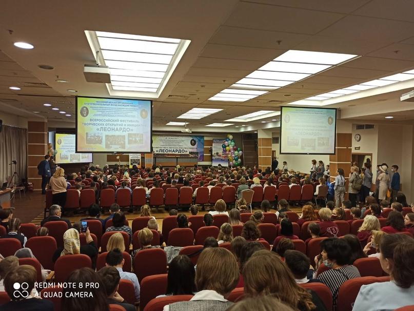 Учащиеся ЦРСКД БФУ им. И. Канта стали стали лауреатами конкурса «Леонардо-2021», изображение №6