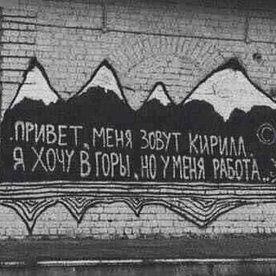 Кирилл Рей, Барнаул