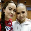 Мухаметзянова Саида | Казань | 10