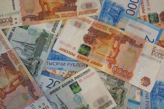 Разыграны первые 50 миллионов рублей среди вакцинированны...