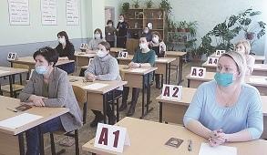 Экзамен пробный. Эмоции настоящие