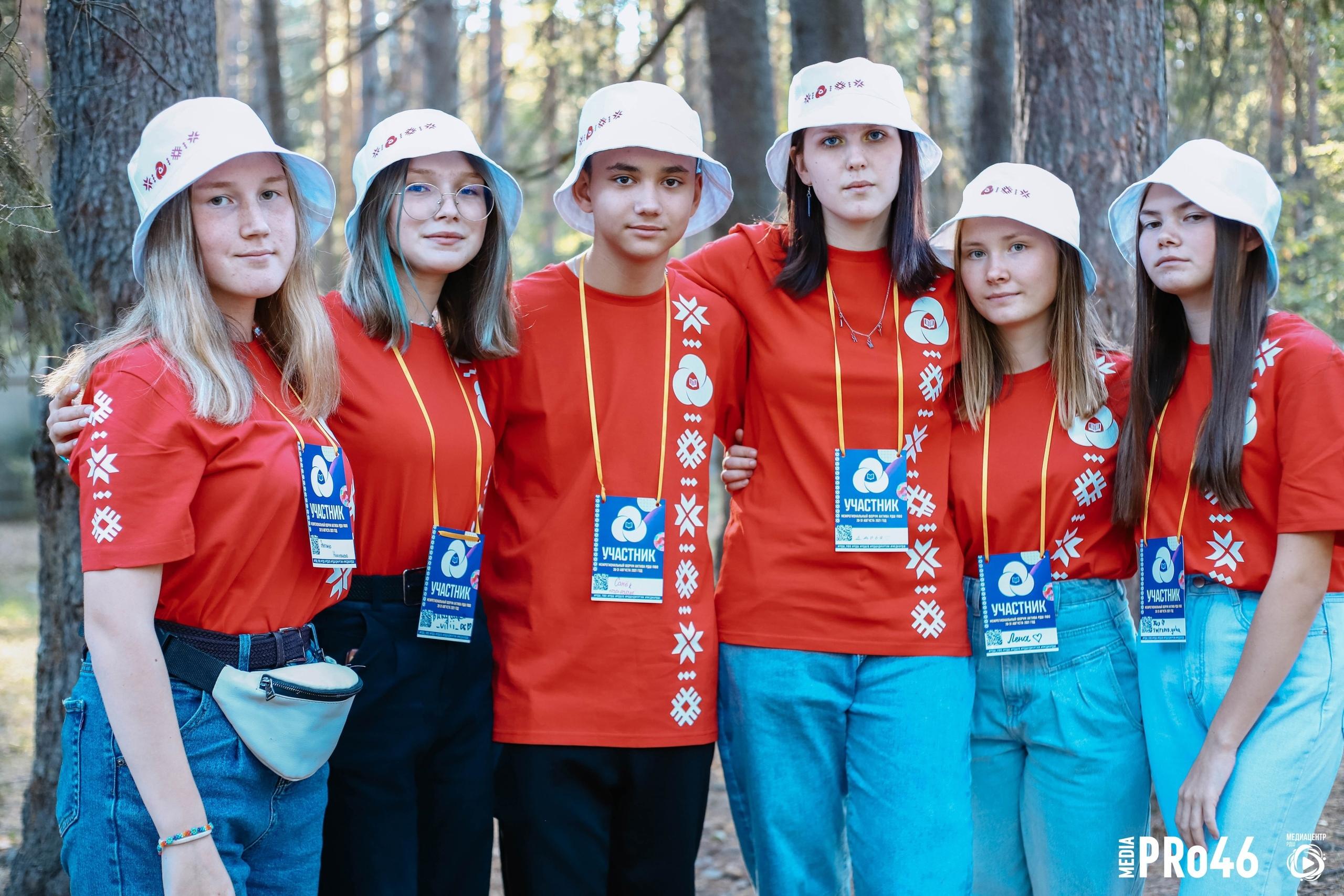 💥Последние дни лета для ребят Большекибьинской, Горнякской,
