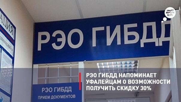 Госавтоинспекция рекомендует гражданам для получен...