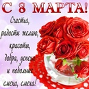 Виталий Чудайкин -  #38