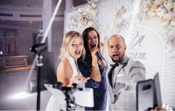 Организация свадьбы СПб