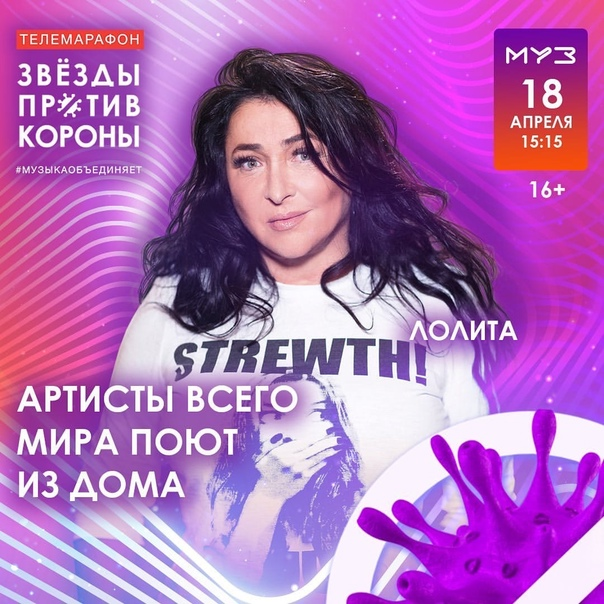 Лолита Милявская -  #5