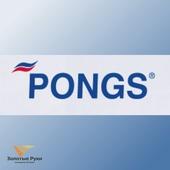 Натяжные потолки PONGS (Германия)