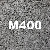 Бетон М 400 (БСТ В30 П4 F300 W10)