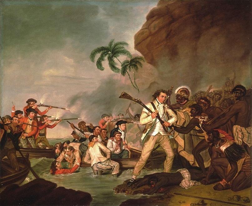 Смерть капитана Кука.Картина Джорджа Картера, 1783.