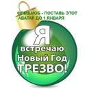 Фотоальбом Екатерины Володиной