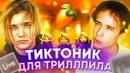 Снежко Вадим | Санкт-Петербург | 5