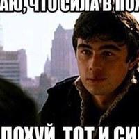 Эрлан Турдубеков