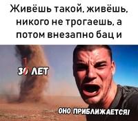 Александр Маслов фото №3