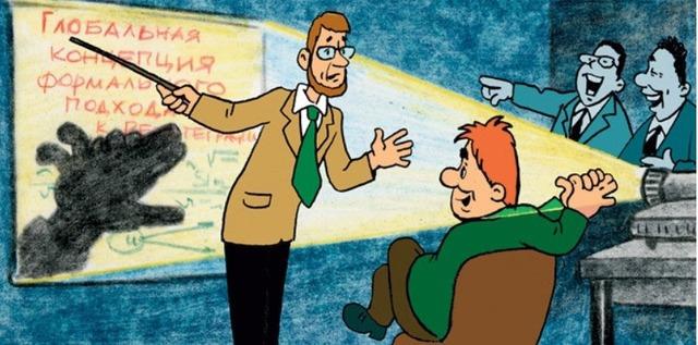 Карлсон научит тебя НЛП! Практическое руководство