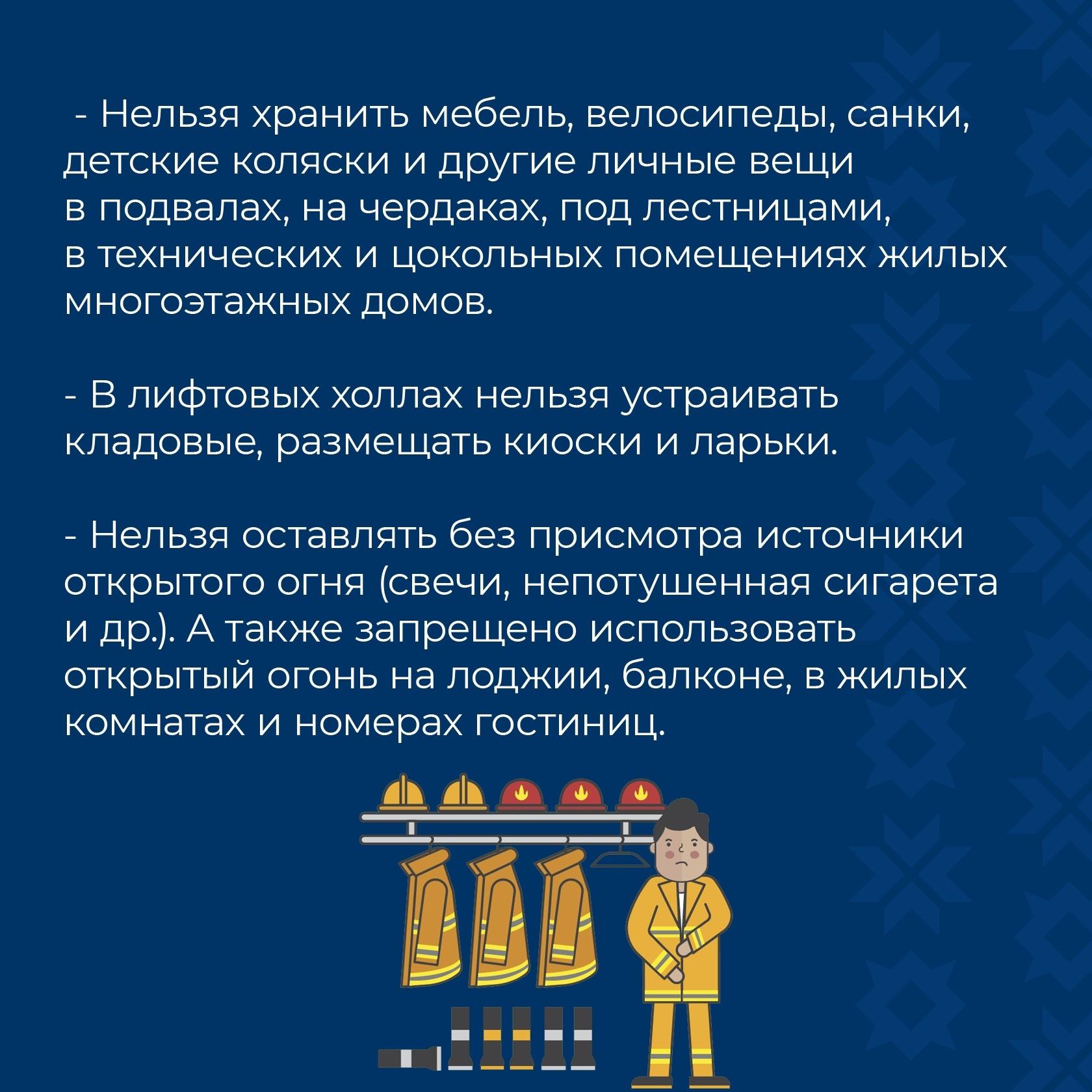 С 1 января 2021 года в России