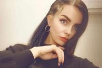 Евгения Уварова