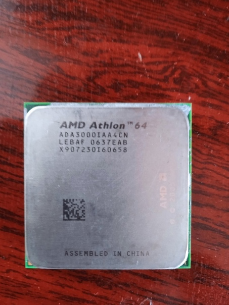 Продам AMD Athlon 64, в рабочем состоянии. Цена: 1...