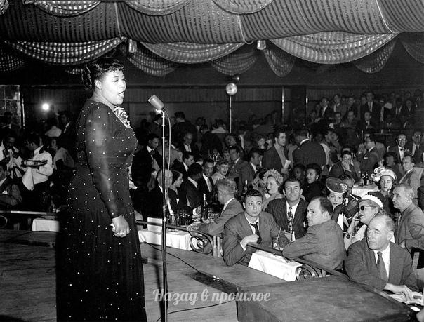 Элла Фицджерaльд Нью-Йорк, 1953 ᴦод.