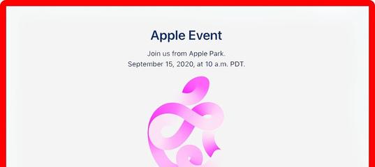 iPhone 12 и iOS 14 - Смотрим презинтацию Apple Event